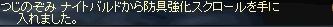 LinC0936.jpg