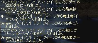 LinC0961.jpg