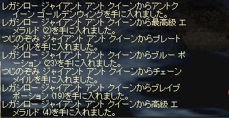 LinC0974.jpg