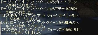 LinC0975.jpg