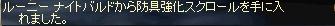 LinC0985.jpg