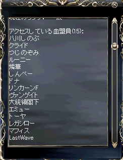 LinC1046.jpg