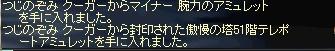 LinC1057.jpg