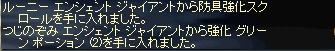 LinC1071.jpg