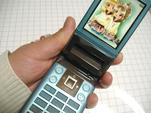 ボクの携帯♪