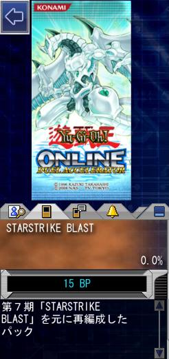 YO3 STARSTRIKE BLAST
