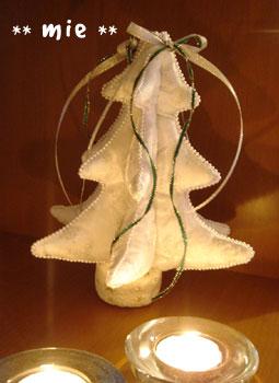 20061023クリスマスツリー