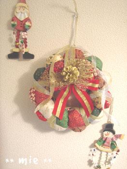 20061207パフのクリスマスリース