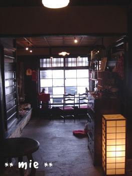 20061212町家cafe2