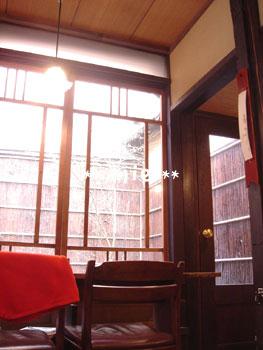 20061212町家cafe3