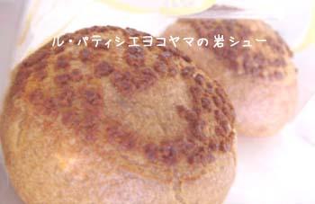 20070312iwashu.jpg
