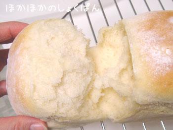 20070410shokupan2.jpg