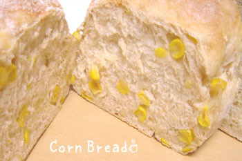 20070419corn-bread2.jpg