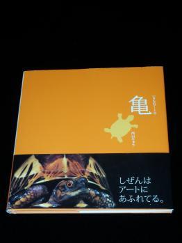 120401book (2)50