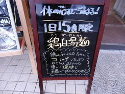 P2193666.jpg