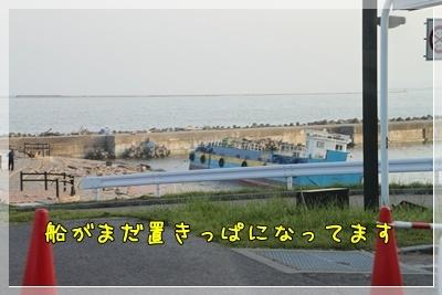 2011_0504_174901AA.jpg