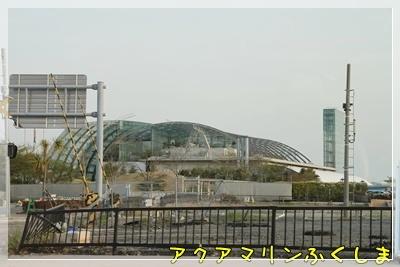 2011_0504_175500AA.jpg