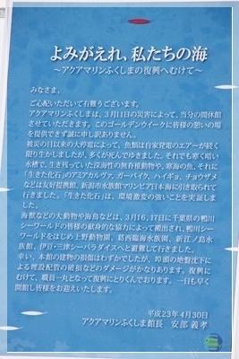 2011_0504_175547AA.jpg