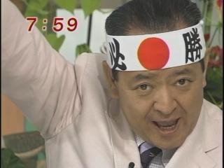 気合が入っていた大塚さん
