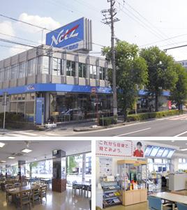 ネッツ愛知店舗写真