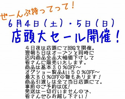 s-image02.jpg