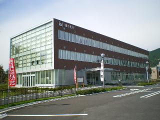 関ヶ原庁舎