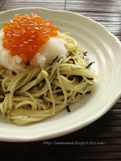Ikura Pasta