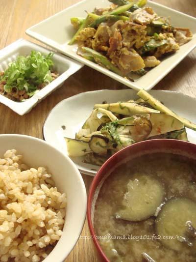 Breakfast_20110630113920.jpg