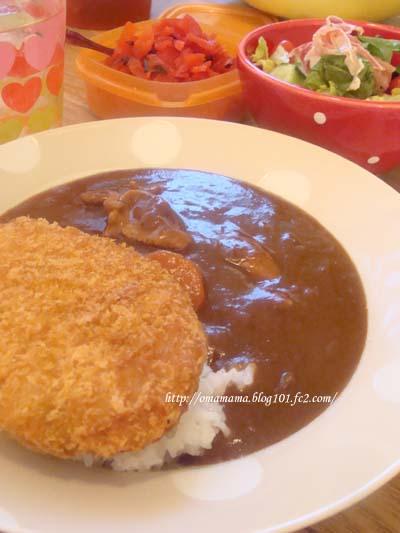 Dinner_20110509133611.jpg