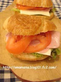HamCheese_20110420150544.jpg