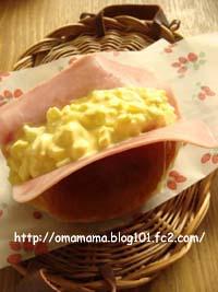 HamEgg_20110420145105.jpg