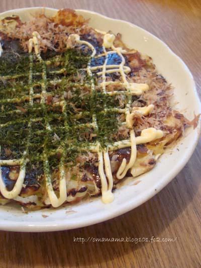 Okonomiyaki_20110606045658.jpg