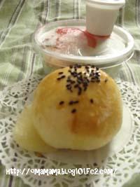 SaladBun_20110505112204.jpg