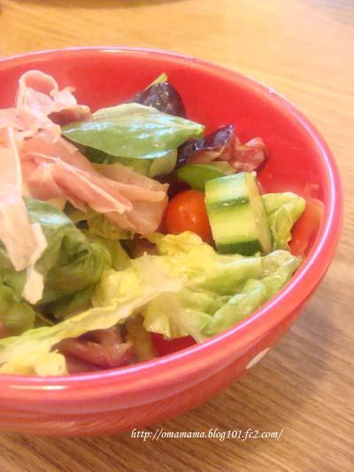 Salad_20110510064723.jpg