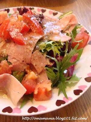Salad_20110714083356.jpg