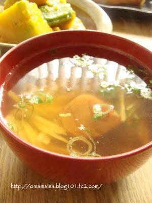 Soup_20110708123809.jpg