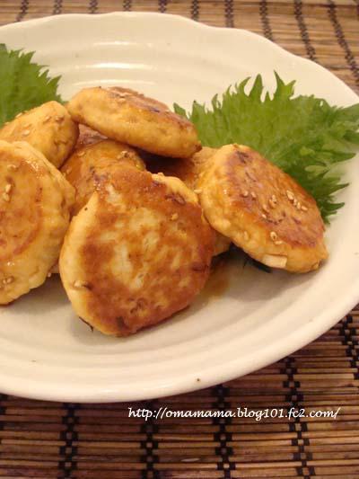 Tsukune_20110411053642.jpg