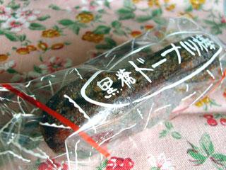 kokutou070321.jpg