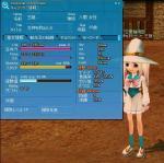 mabinogi_2006_09_12_001-1.jpg