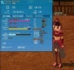 mabinogi_2006_09_12_002-1.jpg