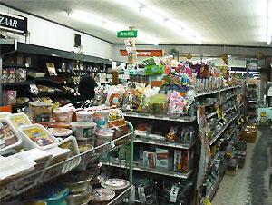島唯一のコンビニ脇田商店