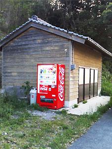 実家付近の自販機