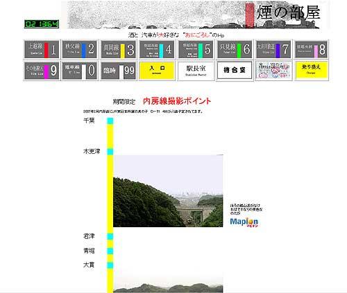 uchibo01.jpg