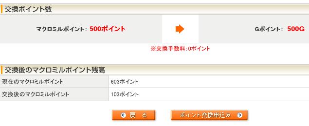 スクリーンショット 2011-07-26 16.01.22