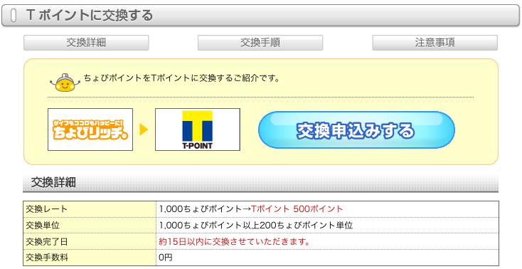 スクリーンショット 2011-07-29 13.15.50