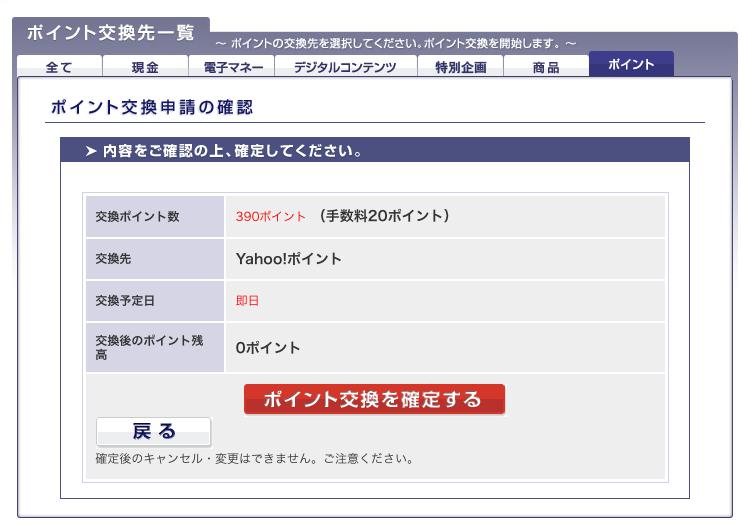 スクリーンショット 2011-08-01 12.21.05