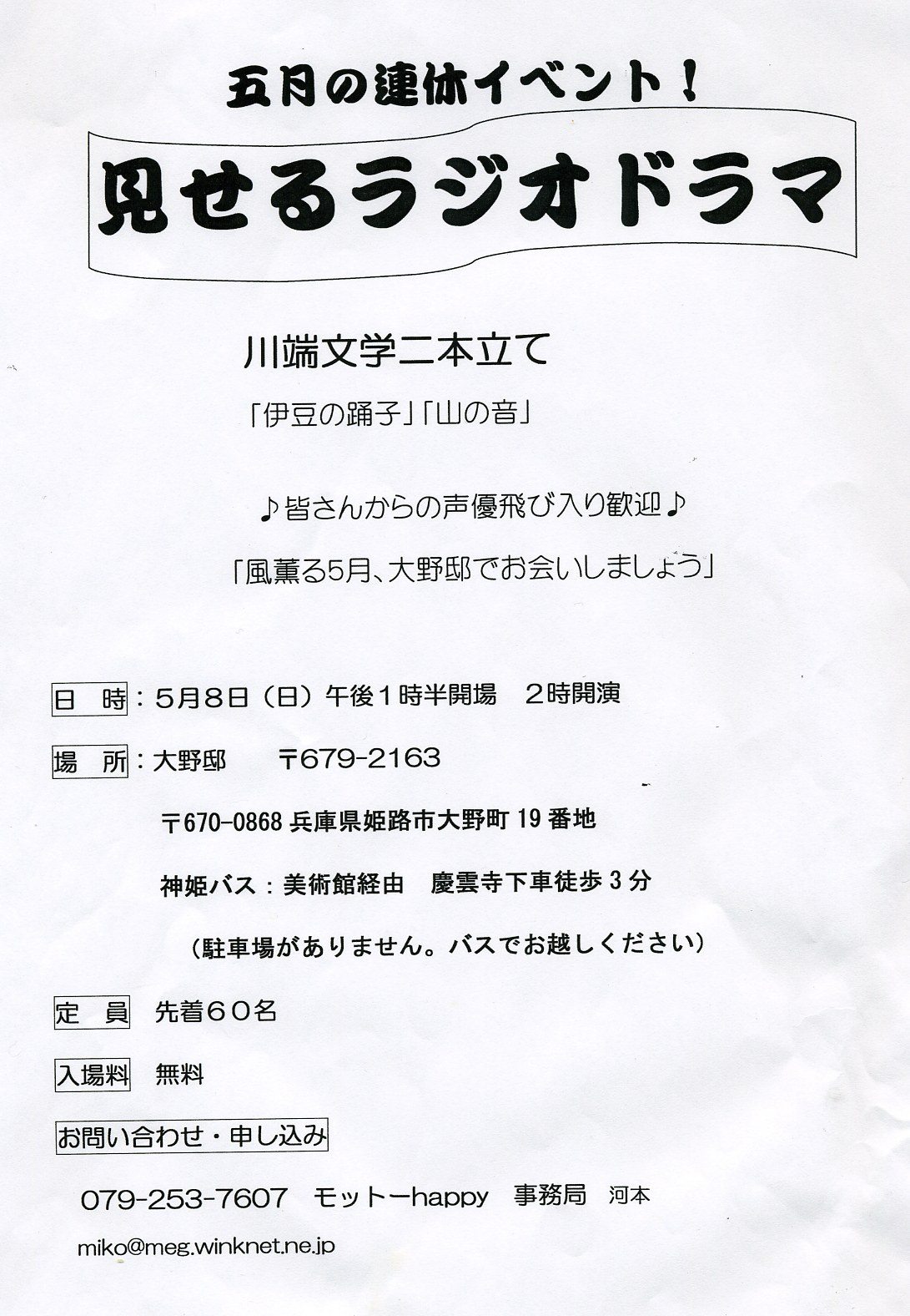 scan034.jpg