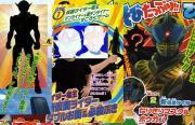 仮面ライダー電王 ゼロノス