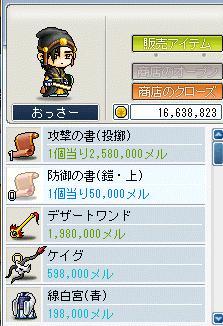 20071020.jpg