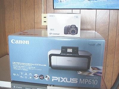 プリンター&カメラ